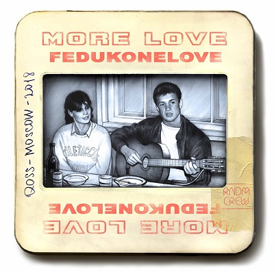 feduk - more love